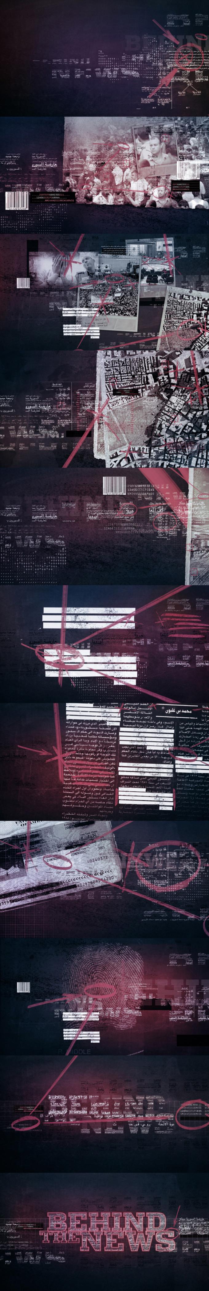 AlJazeera-Showcase-680x4184