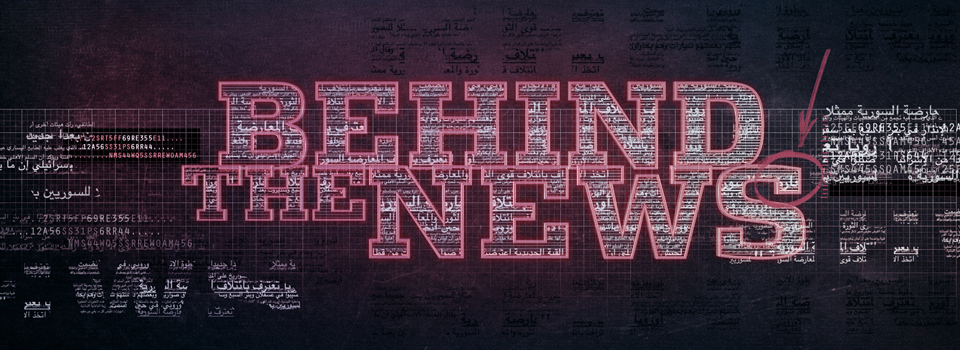 behindthenews